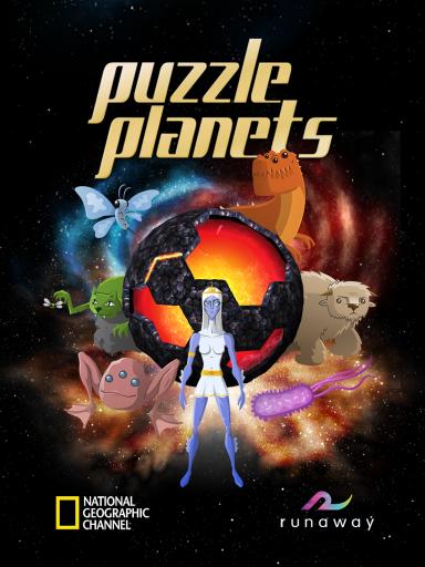 Puz Planets